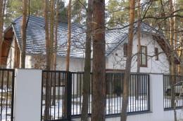 Dom w Hornówku