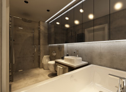 Łazienka w szarościach