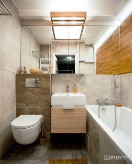 Wielki projekt małej łazienki
