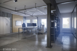 Biuro hali produkcyjnej