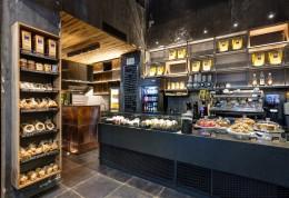 Coffee&food Bibero